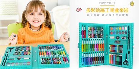 【全国到家】【孩子的创作天赋从这里起航】让孩子有一个彩色的童年!仅39.9元抢价值69.9元铭塔86件套绘画工具盒!优质画笔选材,色彩丰富告别黑白时代,12色彩色铅笔易着色,不易断,12色蜡笔优质笔头,耐磨好用,塑料小剪刀贴心保护,满足孩子天马行空的想象力,是孩子们学习写字画画的好帮手!
