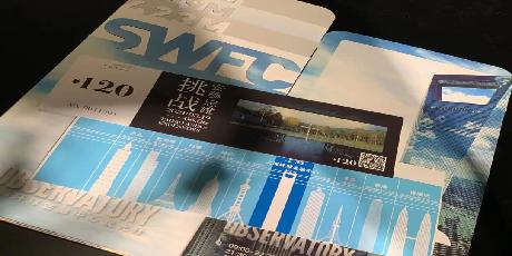 【《安藤忠雄:挑战》展+上海环球金融中心观光厅-双联票丨可拆分使用】仅195元抢门市价300元双联票。展览通过经典建筑作品的再现,展现一代建筑大师的传奇人生,全方位为观众打造独具安藤忠雄设计特色的光影空间。还可在上海环球金融中心观光厅,感受上海的城市魅力,一览各式建筑之美,外滩江景尽收眼底!